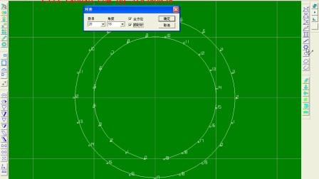 1-8 珠宝设计培训课程jewelcad环形复制.avi