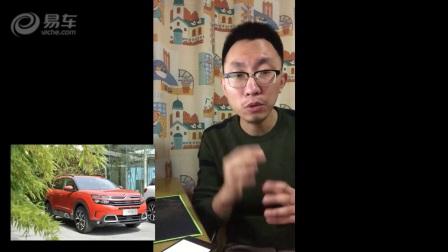 2017年终盘点:全新CRV 名爵6 凯美瑞 广汽GM6 GS8!