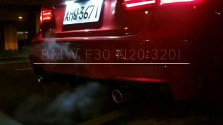 STONE(巨石)BMW F30 B48 320i直管三元+电子阀门中尾段。