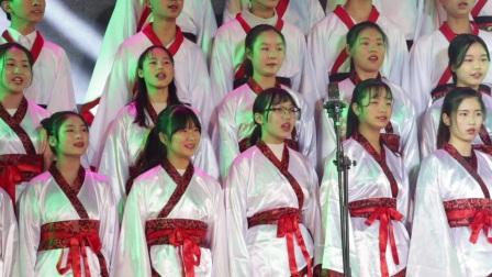 节目4:学生大合唱《江城子·密州出猎》