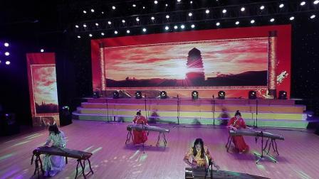节目10:古筝小合奏《山丹丹花开红艳艳》