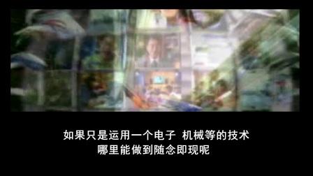 佛说无量寿经 第二十四讲(智圆法师.讲授)