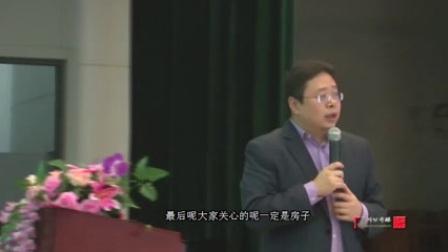 """""""常州公开课""""73讲:邵宇——当灰犀牛遇见黑天鹅:一带一路突围全球化困境(二)"""