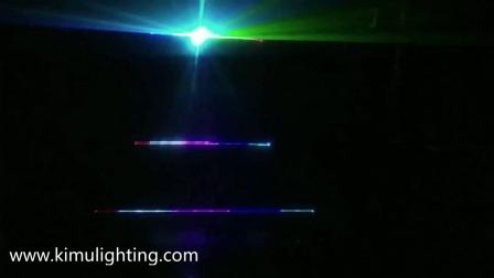 500RGB激光灯