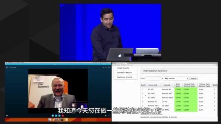 通过NetScaler SD-WAN优化Skype for Business性能,确保不间断接入