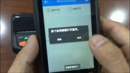 序列号管理演示-PDA移动管理