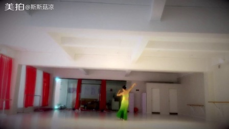 潘斯舞蹈工作室傣族舞作品《傣家小妹》