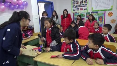 华蓥市红军小学四年级元旦主题班会