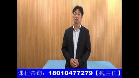 中医教学-胡海银解穴术治疗乳腺增生-魏源老师