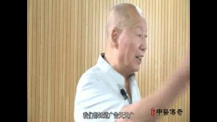 中医教学-李茂发达摩手法之颈椎生理曲度消失