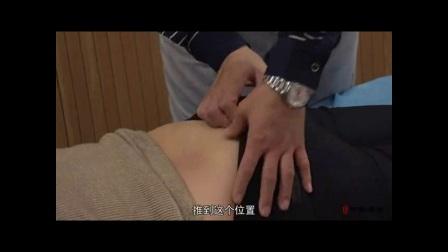 中医教学-张福忠运动正骨治疗骶关节错位
