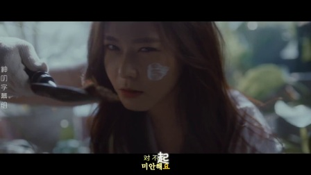 【神叨字幕组】水晶男孩-BE WELL MV[中韩双语][精美特效字幕]