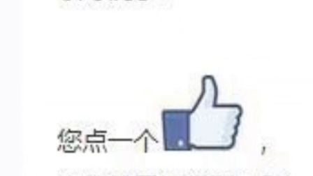 实拍王李丹妮化身清纯女,称自己是第一次,网友试试才知道~