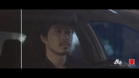 造梦先森调色20180109