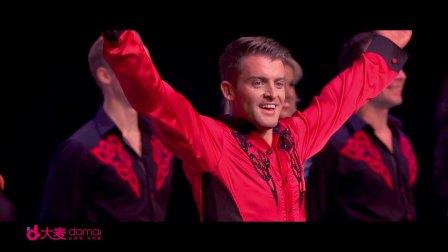 迈克尔·弗莱利《王者之舞:危险游戏》2018中国巡演·站 宣传片15S