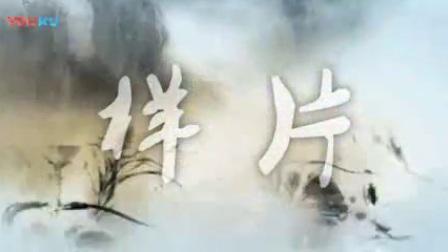 去演出网quyanchu.com-大气古典 水墨启动仪式