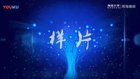 去演出网quyanchu.com-科技树 启动仪式 升级版