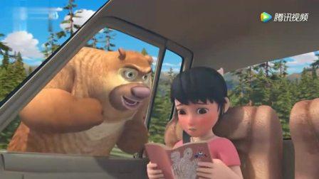 熊出没: 高原反应救赵琳,光头强迷迷糊糊开飞车,惊险