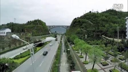 陕西省★商洛市航拍