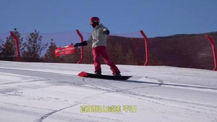 一鹤领滑 单板刻滑教学 进阶练习 3 负角单刃