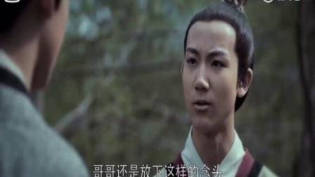 萧平章救弟心切中剧毒将下线而濮阳缨为达目的不择手段杀害亲弟弟