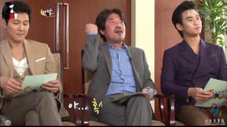 【HHS_team&小区字幕组】120613深夜TV演艺도둑들采访