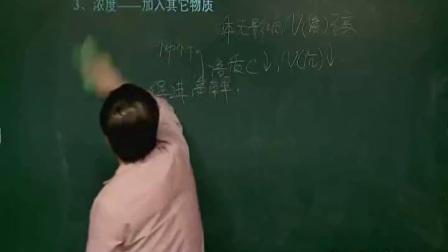 高中化学选修4同步强化班人教版-学而思郑瑞 3难溶物溶解平衡上第3段