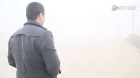 找到车,找不到路口,看来雾还是很大呀
