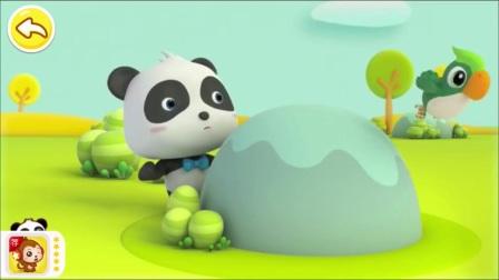 宝宝巴士奇妙的种子小猪佩奇超级飞侠小马宝莉