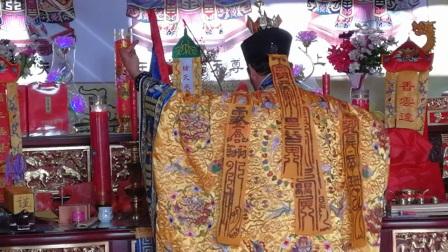 丁酉年建甌東岳廟貢天法會