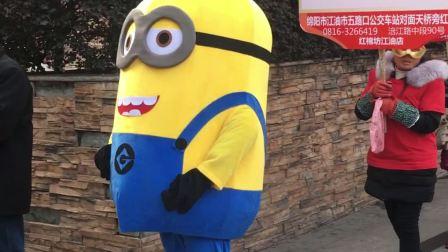 小黄人生活所迫 上街搞宣传了