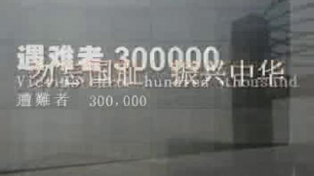 南京大屠杀中你不知道的历史,南京妇女宁死不辱,拼死抗争!