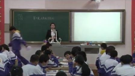 """北师大九年级历史《""""大危机""""与""""新政""""》教学视频,李秀丽"""