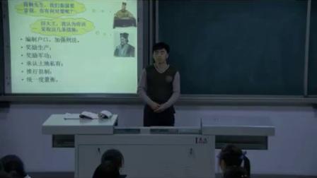 北师大版七年级历史《铁器牛耕引发的社会变革》教学视频,郝建峰