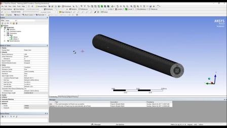 流场模拟蒸汽管道保温计算