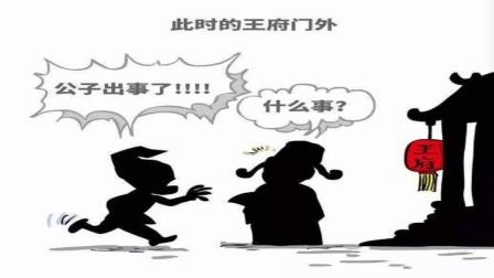 李小璐和PGone事件被做成漫画网友:我忍不住要笑了!