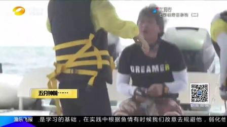jianghuxing0110qicaipalaorennidiao