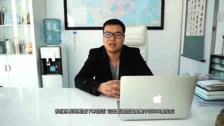 江苏某化工厂锅炉除尘系统工程实例—萧阳环保
