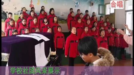 白鹤童声2017年下学期第十九期
