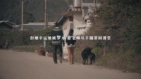 马云公益基金会三周年