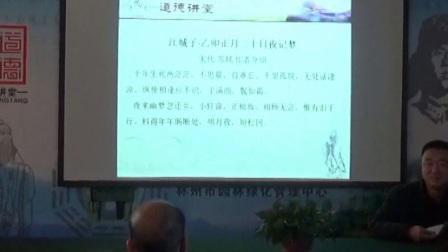 林州市园林绿化管理中心文化大讲堂