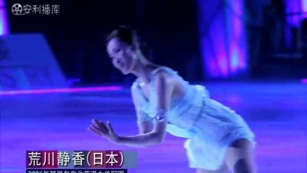 2011冰上雅姿盛典