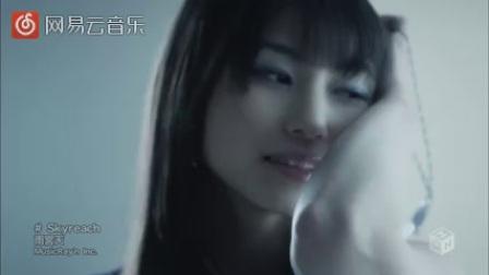 雨宮天 - Skyreach