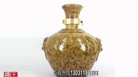 中國酱香推广平台-酱王壹号 (24)