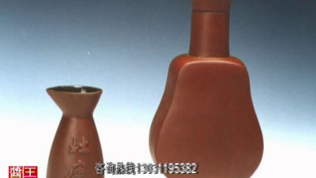 中國酱香品牌推广平台★ (101)