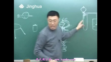 化学实验基础知识第1讲精华-化学高中全套教学视频高一高二高三刘延阁全479讲