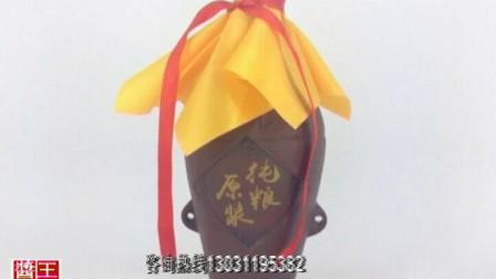 中國酱香推广平台-酱王壹号 (90)