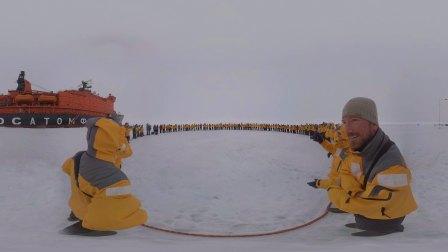 夸克北极点系列:站在世界之巅-360° 全景视频