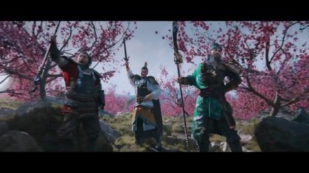 三国:全面战争 宣传片 秋季发售