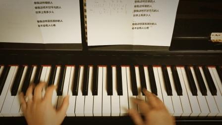 爱剪辑-钢琴弹唱《像我这样的人》